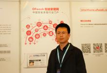 """中国移动何震宇:物联网需要 """"蛙跳式""""变革"""