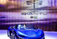 又一家车企将获得工信部纯电动汽车生产资质