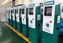 重庆巴南区:到2020年将建12000个电动车充电桩