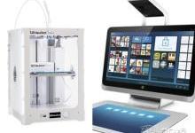 Ultimaker Cura集成了HP 3D扫描软件