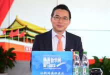 张雷:让分布式能源成为供给侧改革先锋