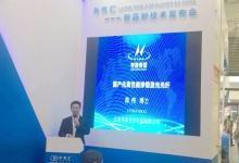 亨通发布双包层掺镱激光光纤系列产品