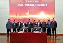 """河钢北汽签署""""全产业链战略合作框架协议"""""""