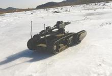 代替人类执行任务 军用排爆机器人亮相