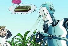 人工智能改变农业化 半自动成为可能