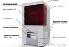 Microlay公司推出新型牙科3D打印机