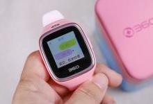 选购儿童手表需要注意些什么?