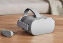独立VR眼镜Oculus Go将在5月正式亮相