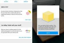 eBay推出逆天AR技术