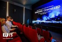 三星在瑞士安装全球首款3D电影LED屏幕