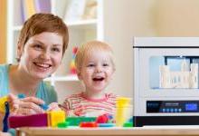 极光尔沃3D打印机打开早教新视界