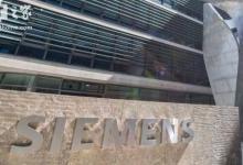 西门子投2700万英镑建3D打印工厂