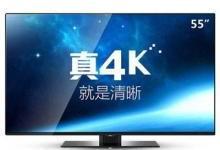 4K电视为时尚早?8K电视虚火正旺?
