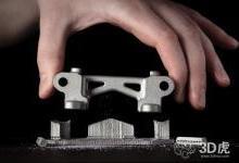 Desktop Metal对Markforged提起诉讼