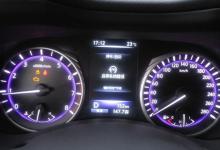 小改款英菲尼迪Q50L能翻身畅销吗?