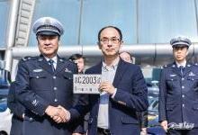 北京向百度颁发首批T3级别路测号牌