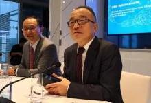 中国电信与华为以BJIC撬动业态变革