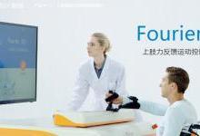 中国康复机器人喜获FDA,落地美国