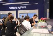长飞携特种光纤系列产品亮相上海光博会