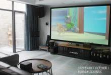 天猫魔屏S1发布:可投300吋巨幕