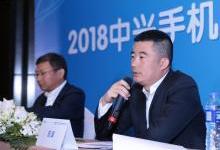 中兴针对中国市场成立独立终端公司
