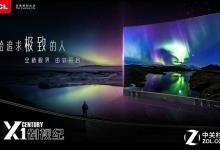 QLED量子点电视:终取代OLED/LCD?