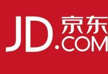 京东发布区块链方案白皮书