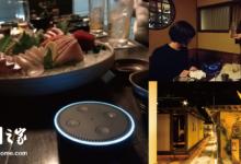 日本居酒屋引入语音助手 点餐员遭裁