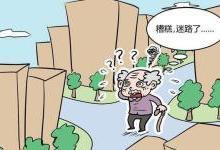 中国老龄化加速 智慧养老市场向好