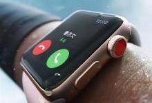 苹果手表手机共享号码