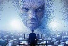 人工智能即服务 当人工智能遇到云计算