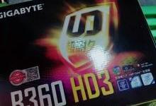 Intel B360主板真身遭提前曝光