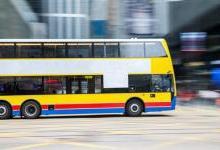 图文解析:城市公共交通的发展趋势