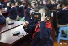 +VR视野下市场更广阔