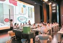 机器人走上讲台 福田课堂展现新生态