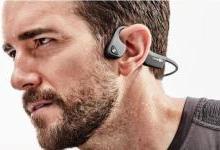 工科生成就最不一样的运动耳机
