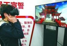 八宝山殡仪馆引进VR体验