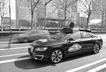无人驾驶汽车安全性超有人驾驶