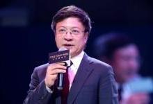 孙宏斌:乐视网已变成典型的妖股