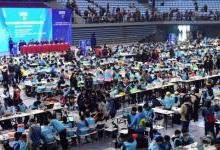 世界教育机器人大赛本季首赛镇江开战