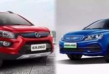 帝豪EV450对比北汽新能源EX360 月底上市谁更值得买?