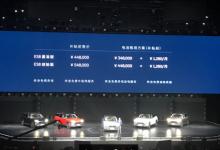 【独家】暗访江淮蔚来工厂:ES8将于6月量产