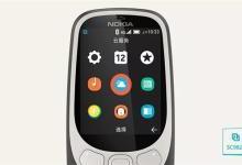 诺基亚3310 4G搭载展讯处理器