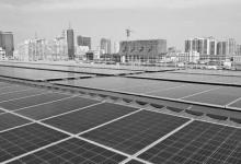 山西焦煤集团发展电力板块的启示