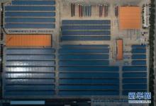 南京光伏建筑一体化电站累计发电量超5000万千瓦时