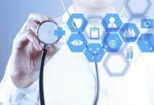 标准不一医疗信息大数据难共享