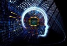 广东拟打造千亿人工智能核心产业
