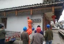 丹寨县实施两大供电工程改善群众用电生活