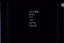 小米MIX 2S上手体验:半小时充电44%