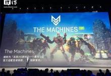 小米MIX 2S独家首发AR游戏